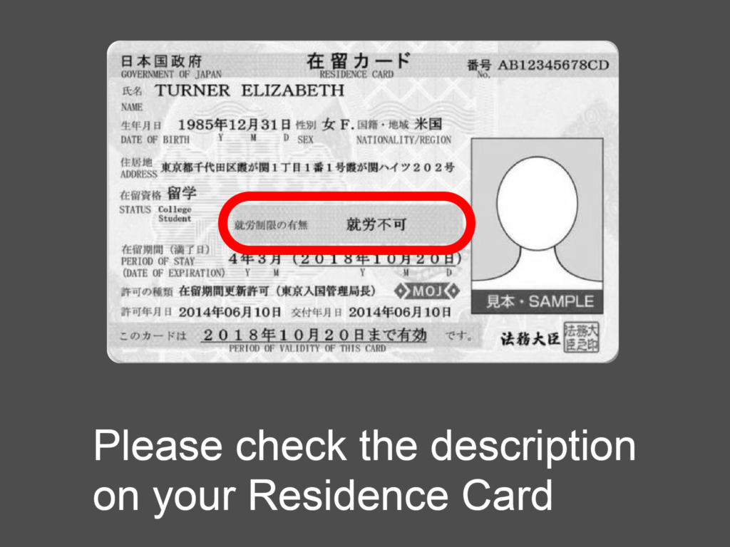 residence_card